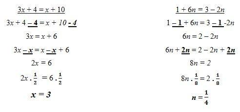 Equação do 1 grau